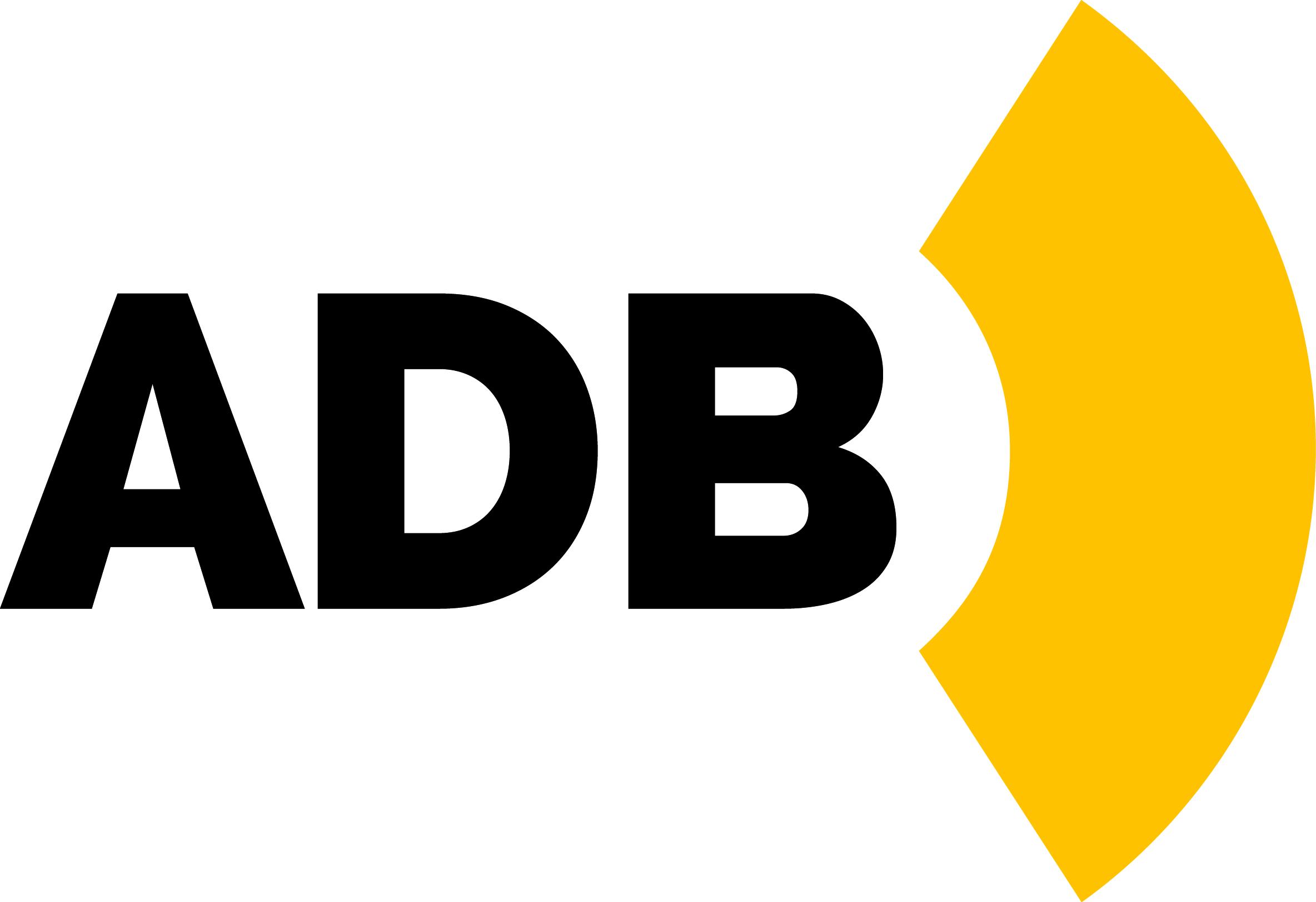 ADB_Short_Logo